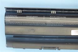 Аккумулятор для ноутбука Asus ROG G75, G75V (A42-G75) - фото 8243
