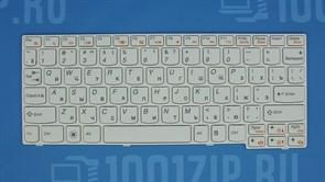 Клавиатура для ноутбука Lenovo IdeaPad S10-3, S10-3S белая