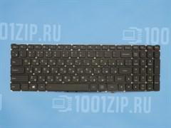 Клавиатура для ноутбука Lenovo Yoga 500-15IBD, 500-15ISK, черная c подсветкой