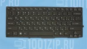 Клавиатура для ноутбука Sony VPC-SB, VPC-SD черная без рамки