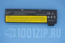 Аккумулятор для ноутбука Lenovo (45N1124) ThinkPad X240
