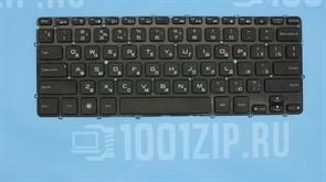 Клавиатура для ноутбука Dell XPS 12, 13 черная с подсветкой